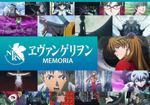 eva_memoria-2.jpg