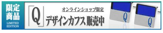 haruyama_eva06.jpg