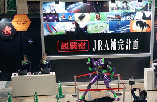 jra_hokan_2nd_03s.jpg