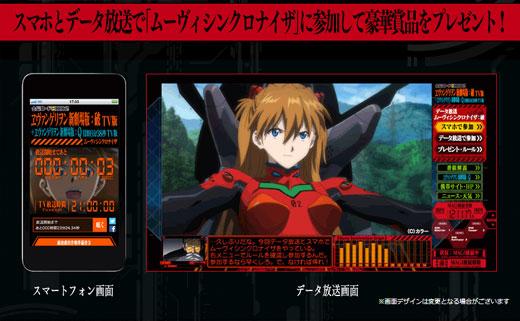 kinro_eva_1109_oa6.jpg