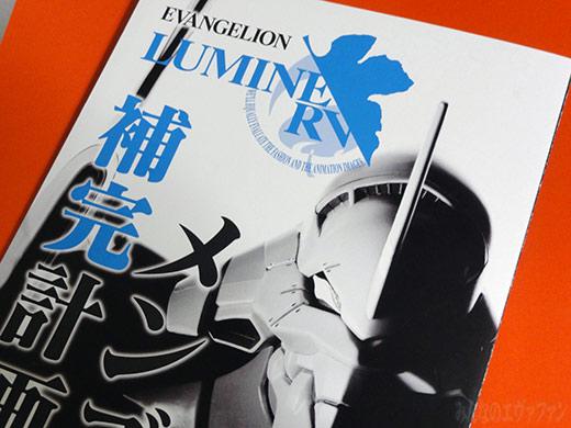 liminerv_2012_01.jpg