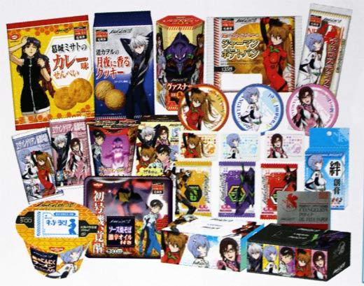 ls_2012_s_09.jpg