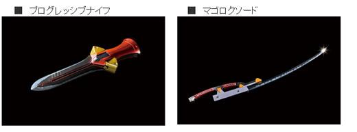 nihonto_okazaki3.jpg