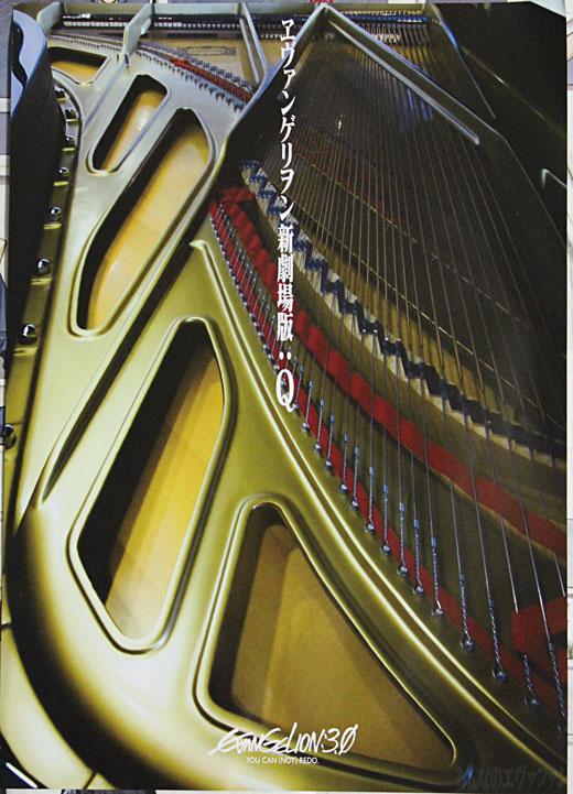 poster_2012_q_03s.jpg