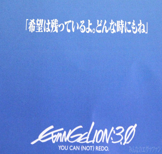 poster_2012_q_06s.jpg
