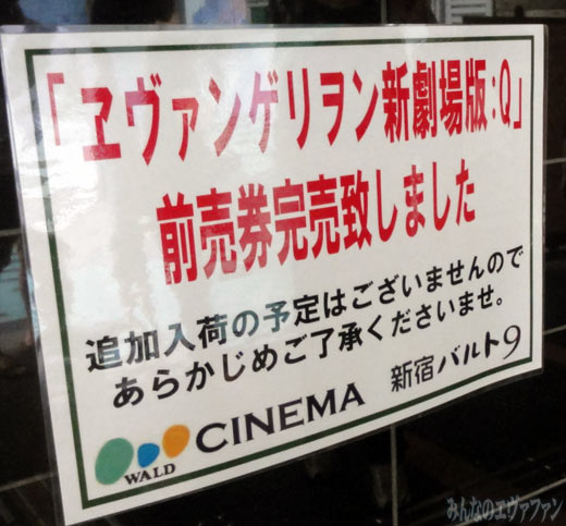 poster_2012_q_07.jpg