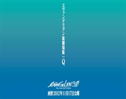 q_maeuri.jpg
