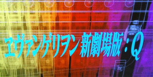 qcm_01.jpg