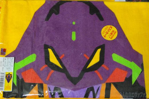 shibuya_harajyuku_08.jpg