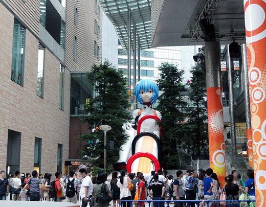 shio_city_2012_07s.jpg
