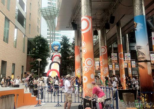 shio_city_2012_11s.jpg