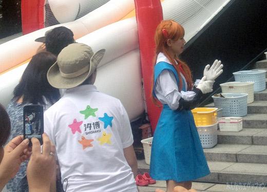 shio_city_2012_15s.jpg