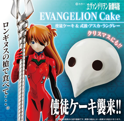 sito_cake_2012_0.jpg