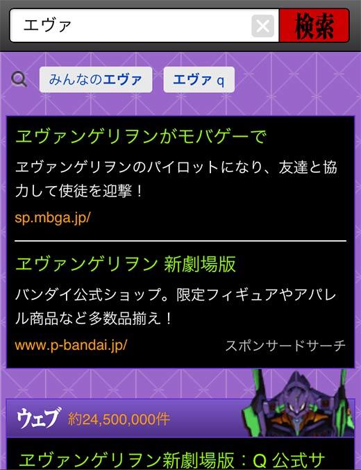 yahoo_2012_2nd_03.jpg