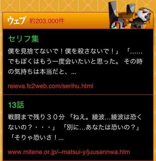 yahoo_2012_2nd_06.jpg