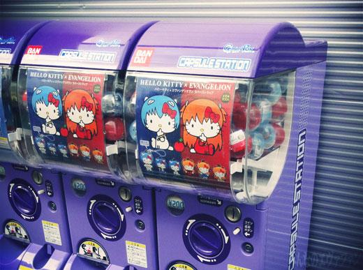yurushito_08_10s.jpg