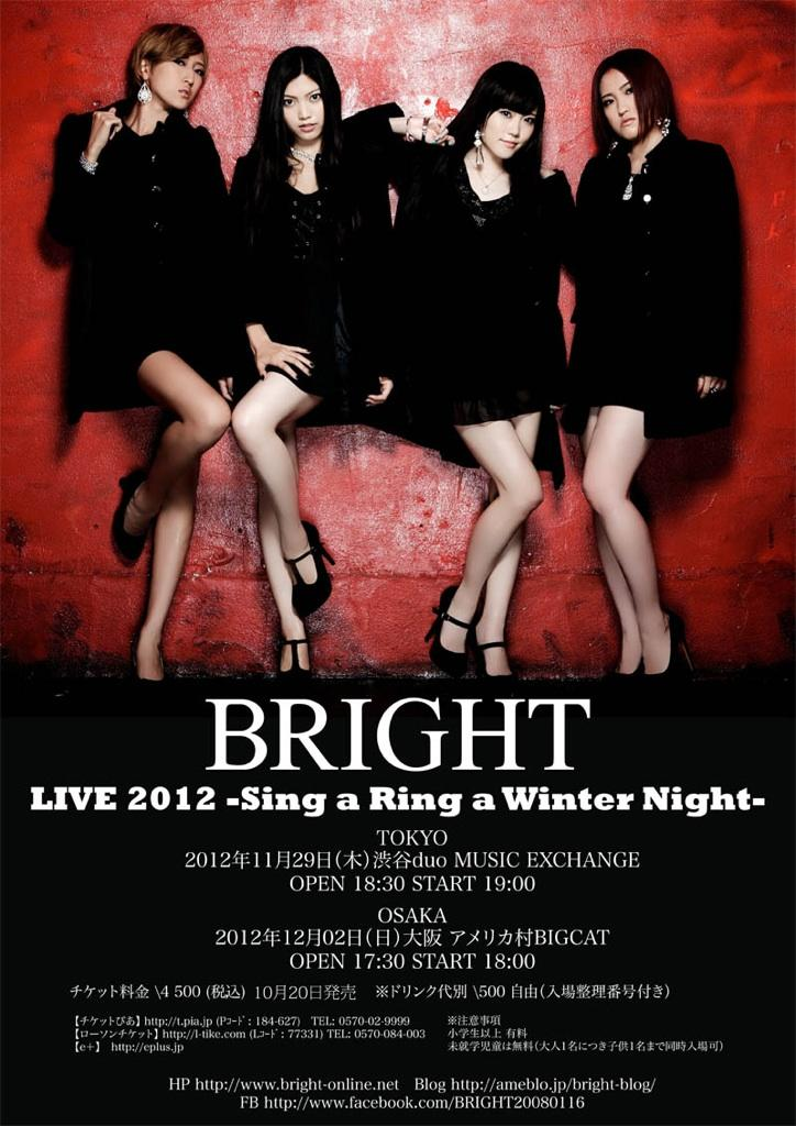 bright live 2