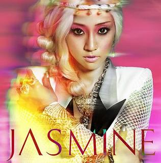 Best-Partner-JASMINE-Single.jpg