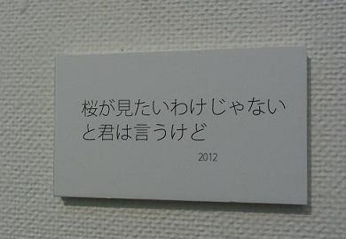 20120715_10.jpg