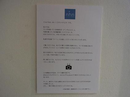 20120715_5.jpg