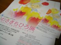 DSCN3826_convert_20120428140957.jpg