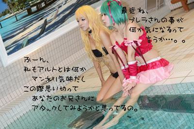 DSC_7169.jpg