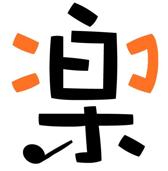 121229:ニコ楽ロゴ