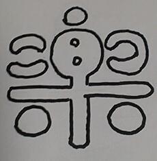 121229:ニコ楽ロゴ原案
