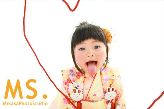 shichi3