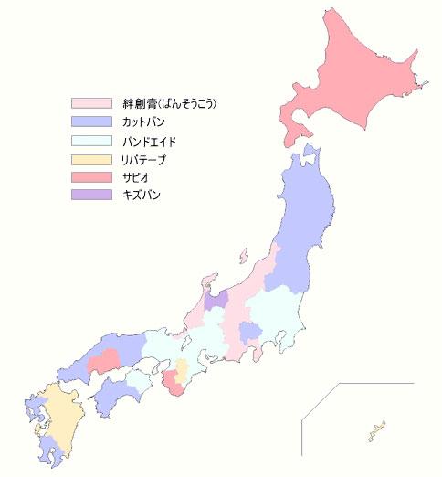 bansoko-101736.jpg