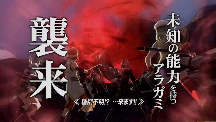 PSP_PSVita 『GOD EATER 2』PV 必殺技発動篇.720p.mp4_000113279