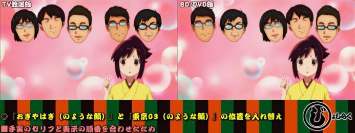 sm19213233 - 【じょしらく】TV放送版/BD・DVD版比較 その2(第三席~第四席).mp4_000101768