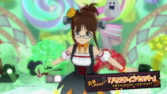 PS3「アイドルマスター2」 カタログ13号PV.720p.mp4_000035468
