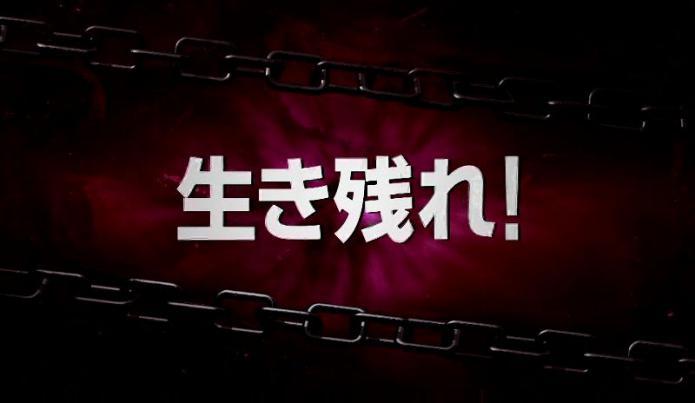 劇場版 HUNTER×HUNTER 緋色の幻影(ファントム・ルージュ)予告.flv_000071504