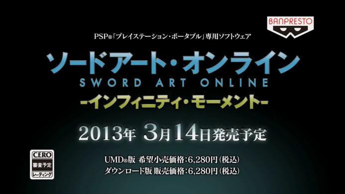 PSPソフト『ソードアート・オンライン』 TVCM.720p.mp4_000012712