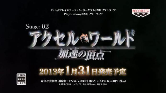 PSP・PS3ソフト『アクセル・ワールド ―加速の頂点―』TVCM.720p.mp4_000010677
