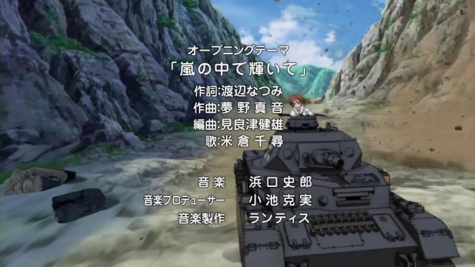 sm19305079 - MAD 大洗女子学園戦車道あんこう小隊.mp4_000069611