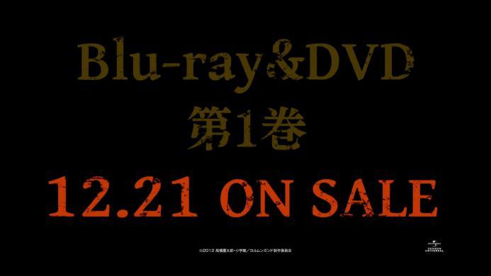 「ヨルムンガンド PERFECT ORDER」Blu-rayamp;DVD第1巻CM.1080p.mp4_000014314