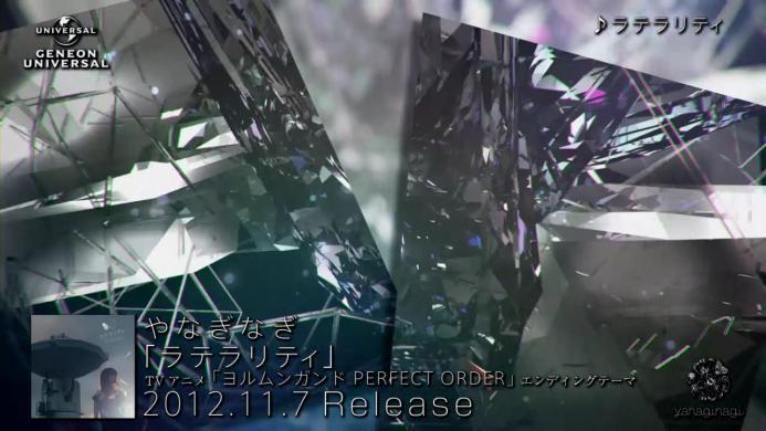 11月7日発売やなぎなぎ「ラテラリティ」PV(90sec).720p.webm_000036033