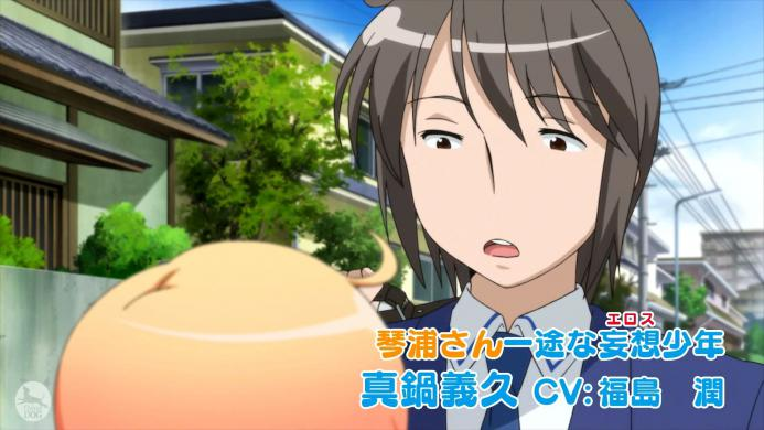 TVアニメ「琴浦さん」特報映像.1080p.mp4_000015682
