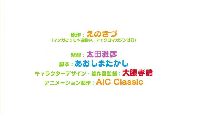 TVアニメ「琴浦さん」特報映像.1080p.mp4_000048515
