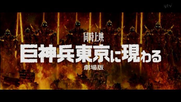 ヱヴァンゲリヲン新劇場版:Q TV版特報2.mp4_000013466