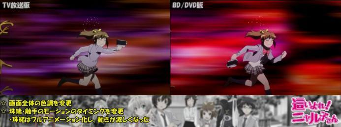 sm19320766 - 【這いよれ!ニャル子さん】TV放送版/BD・DVD版比較(#09-#10).mp4_000036953