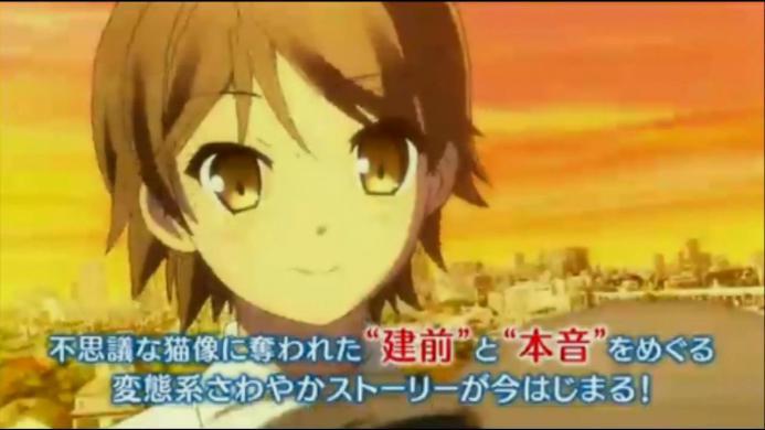 TVアニメ「変態王子と笑わない猫。」PV [Hentai Ouji To Warawanai Neko].720p.mp4_000014000