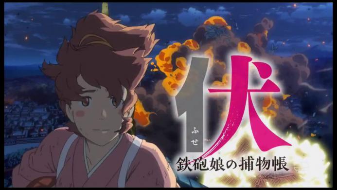 映画『伏 鉄砲娘の捕物帳』 TVCM(30秒).720p.mp4_000027527