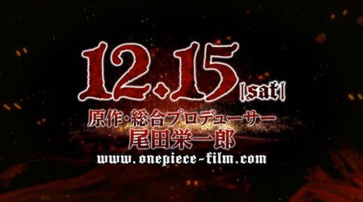 bandicam 2012-11-17 20-13-13-217