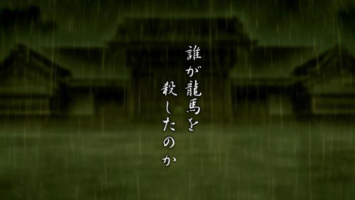 so19377068 - 『龍 -RYO-』PV[ch2012].mp4_000025400
