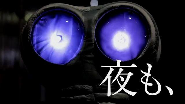 「トータル・イクリプス」武道館スペシャルイベントTVCM.iPod.mp4_000025492