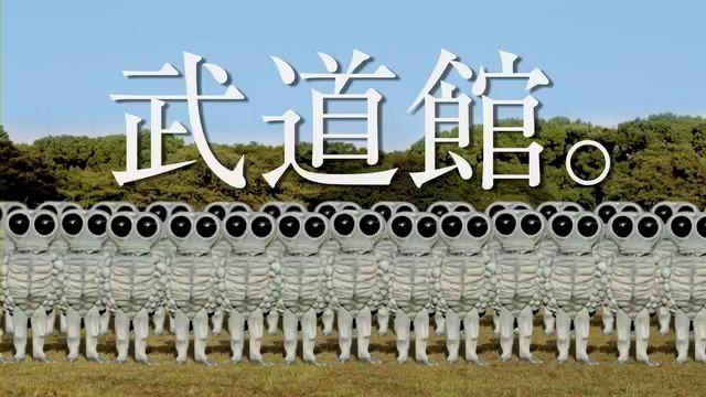 「トータル・イクリプス」武道館スペシャルイベントTVCM.iPod.mp4_000026760