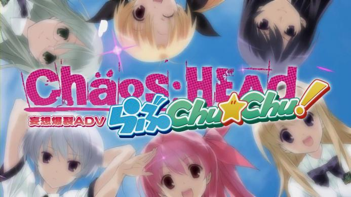 PS3版『CHAOS;HEAD らぶChu☆Chu!』プロモーションムービー.720p.mp4_000020053